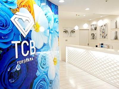 東京中央美容外科 TBC横浜院